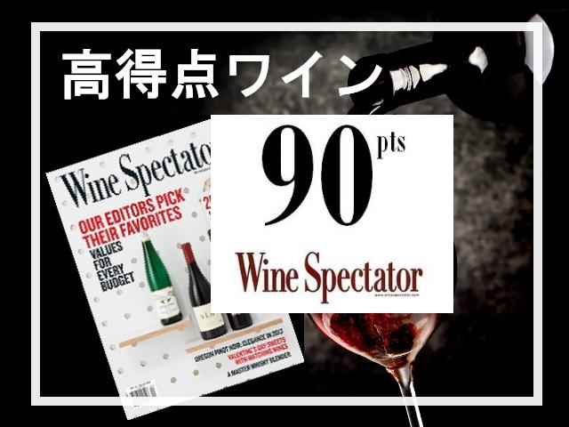 WOD ワインオンデマンド 古酒(オールドヴィンテージ)・希少ワイン専用 ...